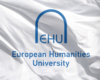 Презентация институционального самоотчета ЕГУ