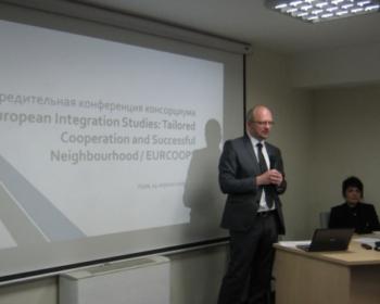 EURCOOP – новые рубежи образования и интеграции