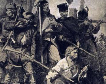 ЕГУ приглашает на совместную конференцию «Что осталось у нас от идеалов восстания 1863 года?»