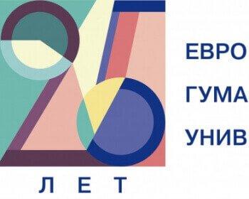 Визуальная идентичность 25-летия ЕГУ