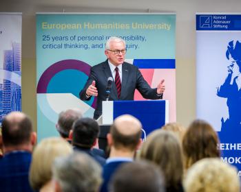 ЕГУ отметил 25-летие в новом учебном корпусе в историческом центре  Вильнюса