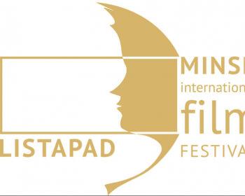 Киноработа студентки ЕГУ показана в рамках кинофестиваля «Лістапад»