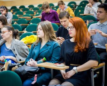 XX Международная студенческая конференция ЕГУ