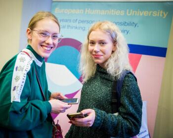 ЕГУ приглашает на Летний кампус Liberal Arts в Вильнюсе. Бесплатная визовая поддержка до 16 мая!