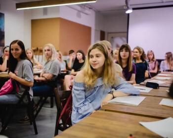 Набор на Курсы подготовительного года в Минске и в Вильнюсе